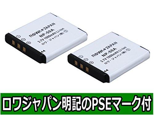 【実容量高】【2個セット】 PENTAX ペンタックス Optio A36 S10 S12 S20 の D-LI122 D-LI68 互換 充電式 リチウムイオン バッテリー【ロワジャパン】
