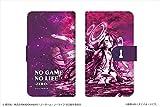ノーゲーム・ノーライフ ゼロ マルチ01 ダイアリースマホケース for Lサイズ