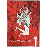 「MEGUMI WORKS」 河野恵美 原画集 め組 スタッフ本 アニメーター本 コミックマーケット95 c95