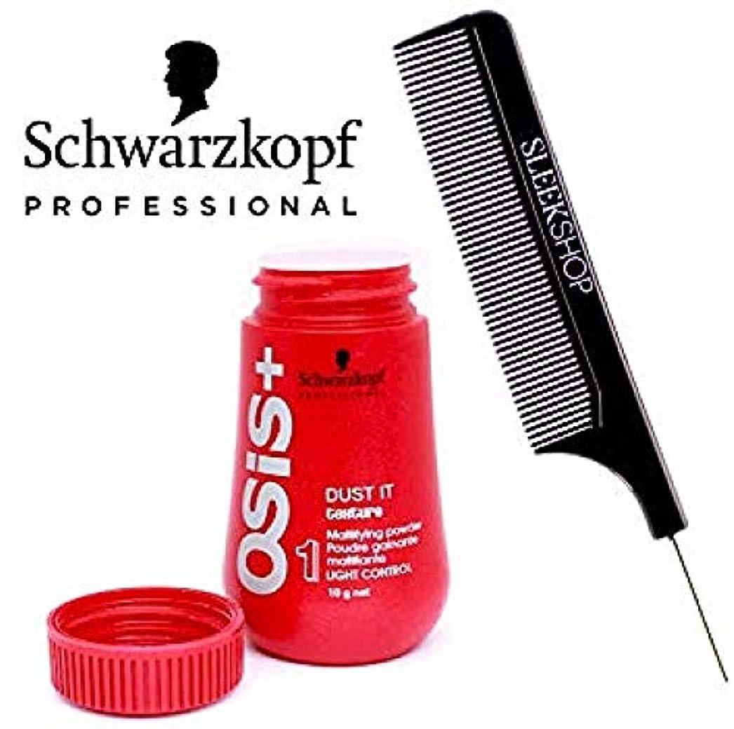マウント枯渇花火Schwarzkopf OSISダストそれ - (なめらかなスチールピンテールくし付き)マティファイングパウダー 0.35オンス