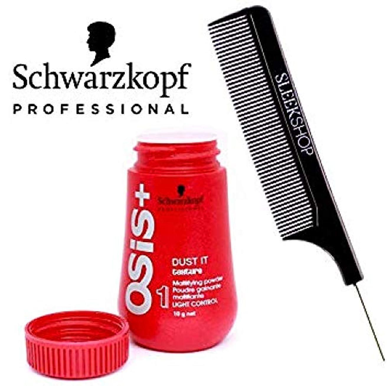 Schwarzkopf OSISダストそれ - (なめらかなスチールピンテールくし付き)マティファイングパウダー 0.35オンス