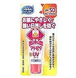 アトピタ 保湿 UVクリーム SPF50 PA++++ 20g