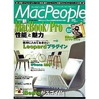 Mac People (マックピープル) 2008年 05月号 [雑誌]
