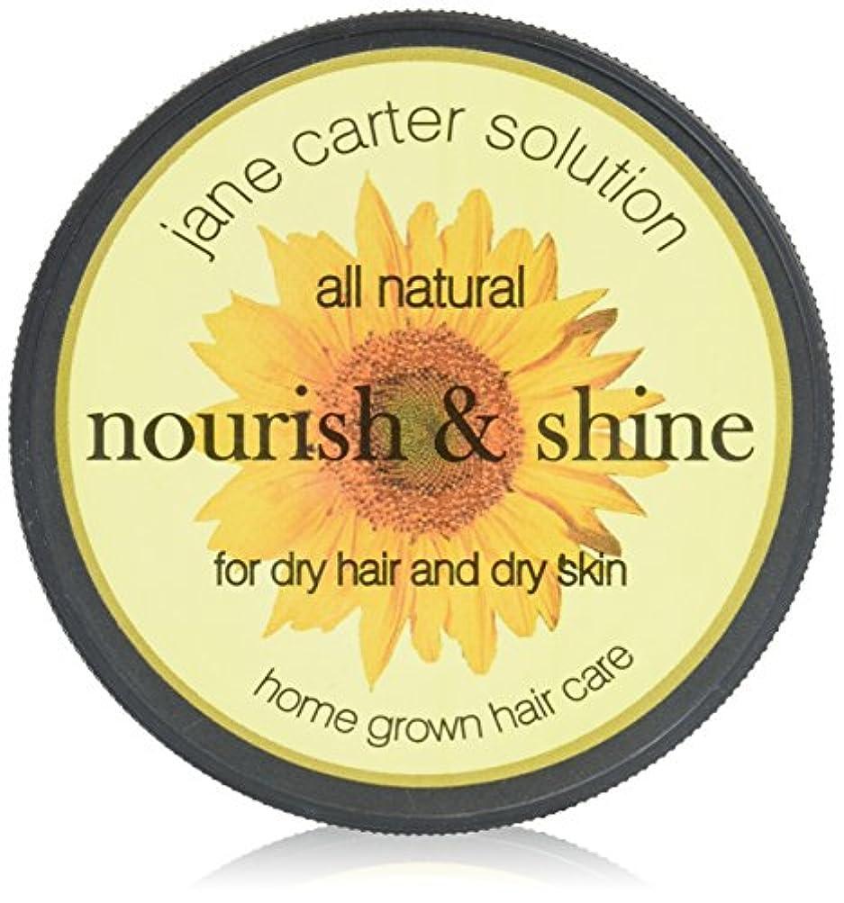 用心で出来ている十分ではないJane Carter Solution Nourish & Shine 120 ml (並行輸入品)
