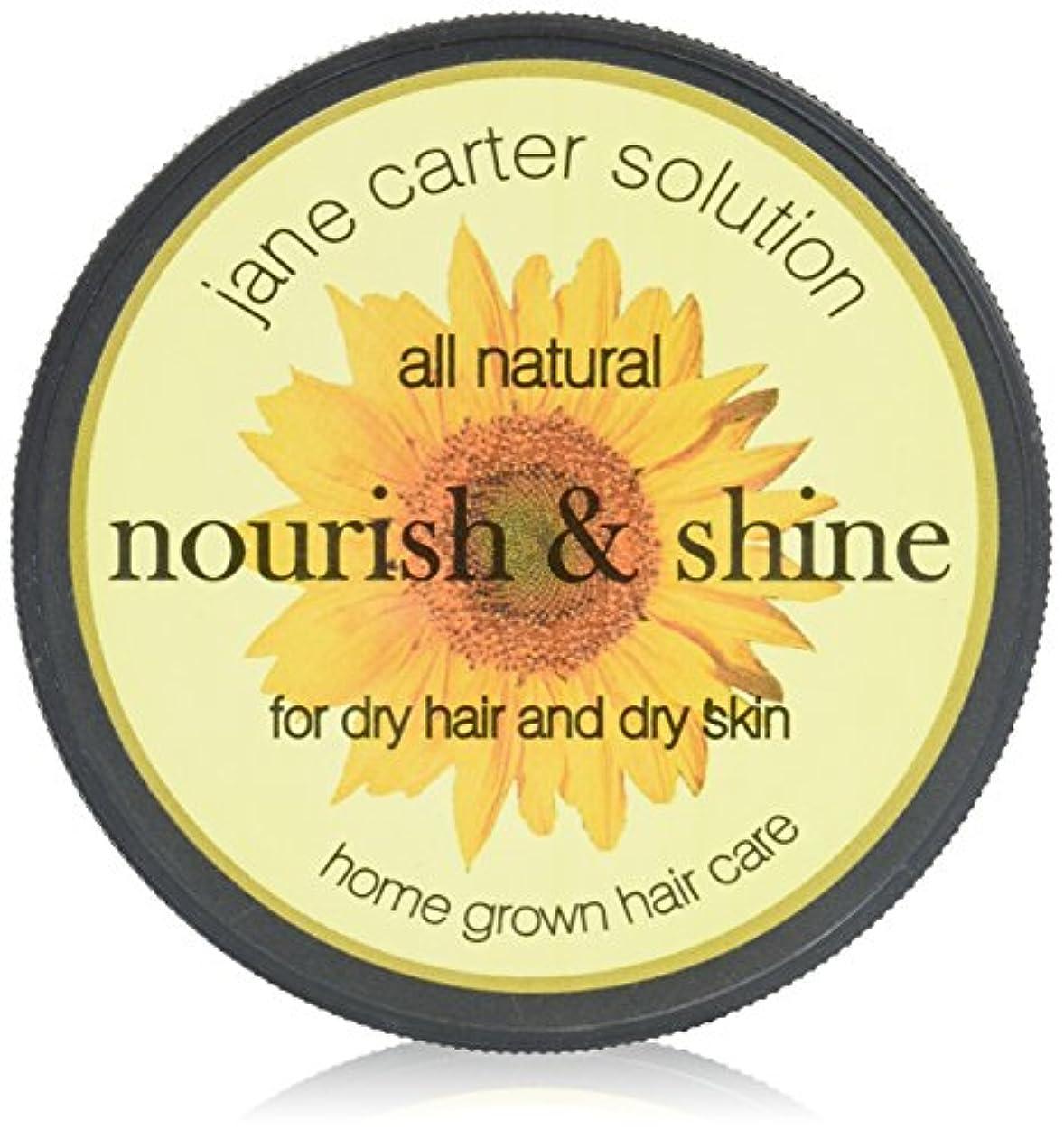失態蘇生する征服者Jane Carter Solution Nourish & Shine 120 ml (並行輸入品)