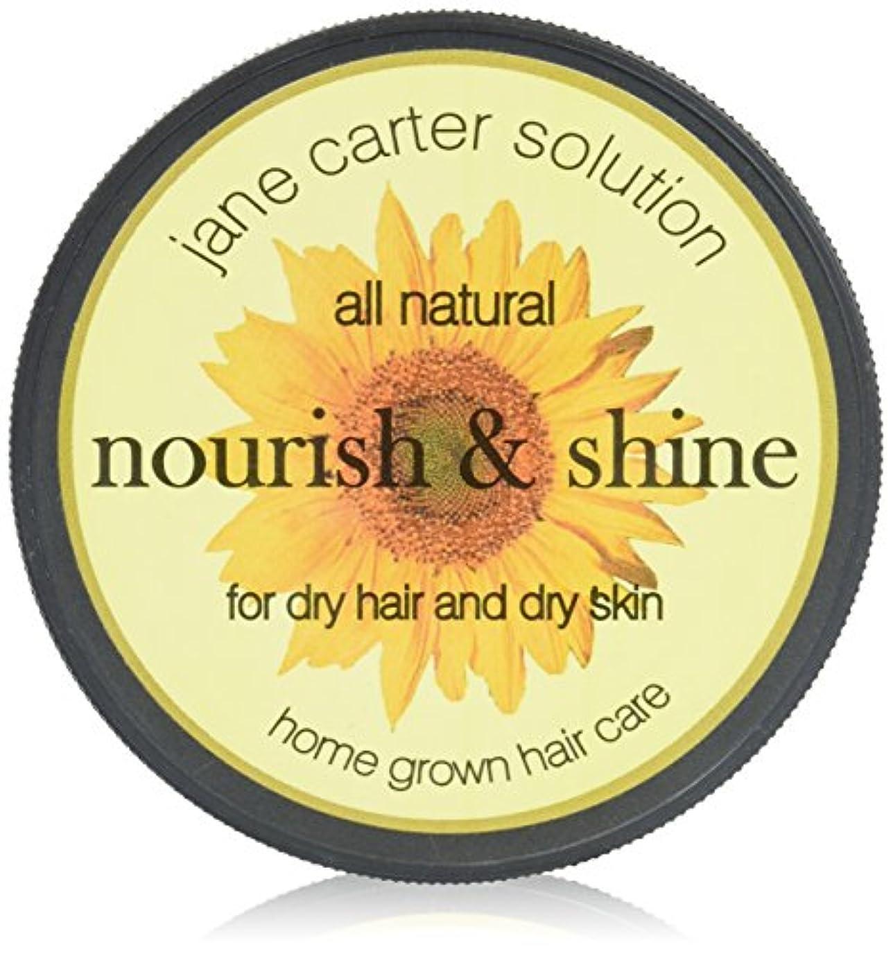 心臓懲らしめ八百屋Jane Carter Solution Nourish & Shine 120 ml (並行輸入品)