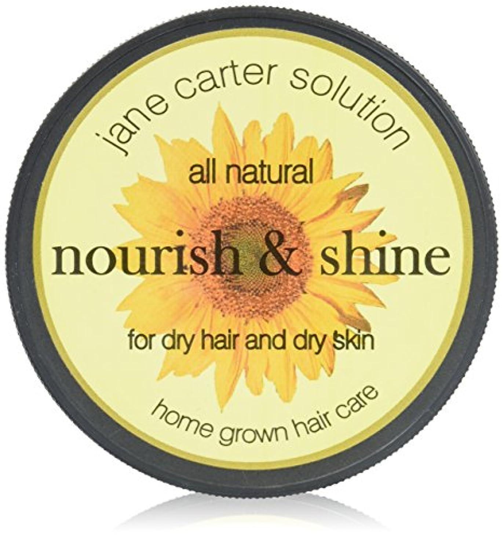 農場に対してミネラルJane Carter Solution Nourish & Shine 120 ml (並行輸入品)