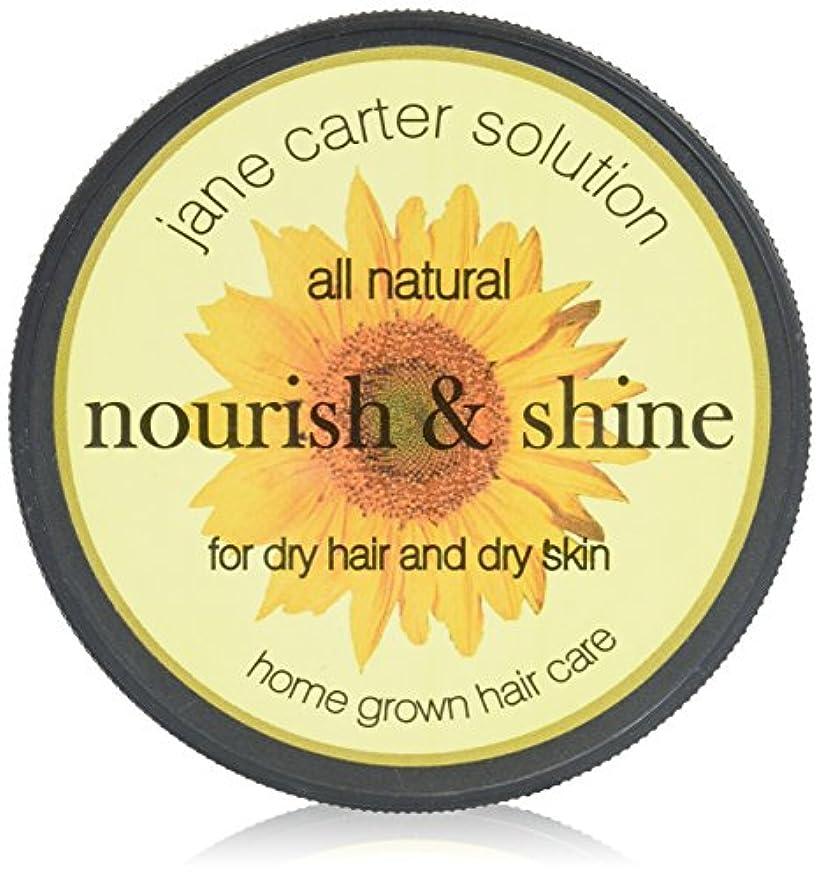 コンドーム降臨集団Jane Carter Solution Nourish & Shine 120 ml (並行輸入品)
