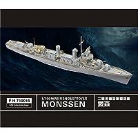 1/700 米海軍駆逐艦DD-436 モンセン用エッチング