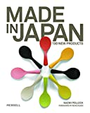 Made in Japan: 100 New Products 画像