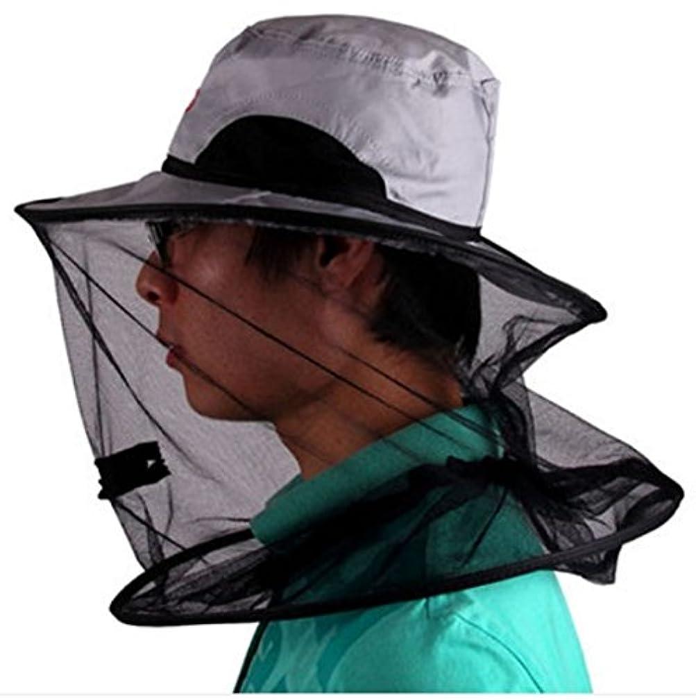 理容師熟考する図(ヨーテイ) Youtei 被った まま 飲食 可 蚊帳 帽子 虫除け ネット ファスナー 付