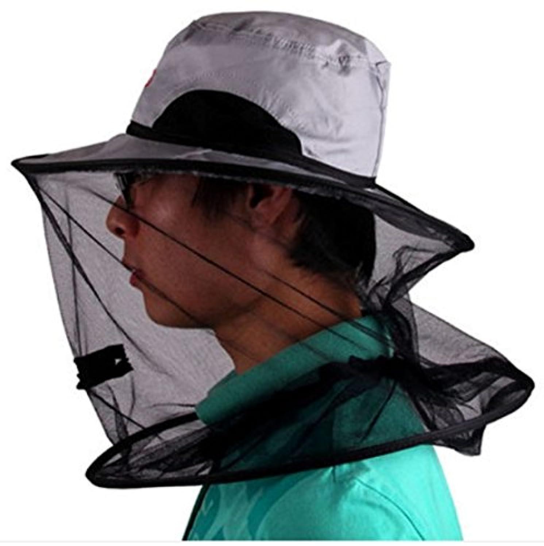 (ヨーテイ) Youtei 被った まま 飲食 可 蚊帳 帽子 虫除け ネット ファスナー 付