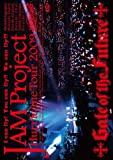 JAM Project Hurricane Tour 2009 Gate of the Future [DVD] 画像