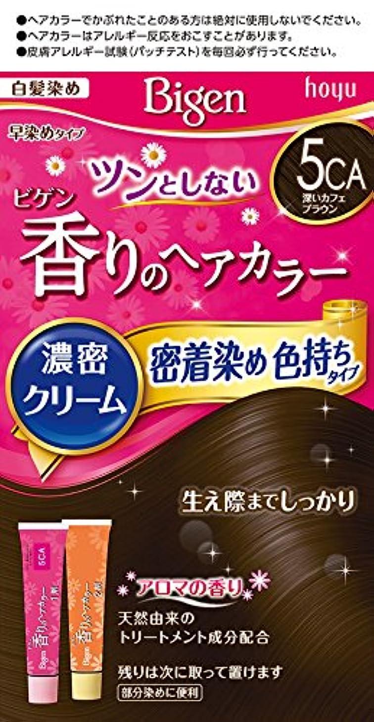 寄付する準拠気分が悪いホーユー ビゲン香りのヘアカラークリーム5CA (深いカフェブラウン)1剤40g+2剤40g [医薬部外品]