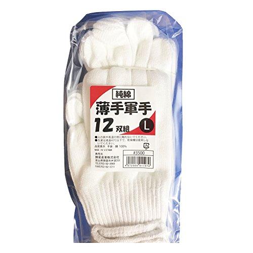 [해외]승점 산업 순면 얇은 장갑 12 쌍 세트 L # 3500/Katsushi industrial cotton thin garment 12 twin pair L # 3500