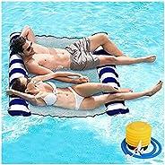 浮き輪ベッド 大人用プール 水上ハンモック ウォーター ハンモック フローティング ベッド マット ボート 水遊び 海水浴/日光浴/水遊び 130x80cm 暑さ対策 背もたれ付浮き輪 底面メッシュ素材 空気入れ おもち