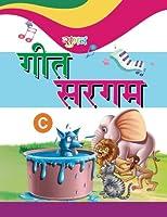 Geet Sargam C (Pre School Books)