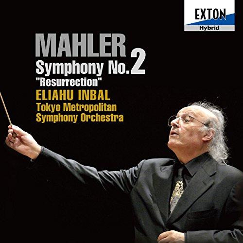 マーラー:交響曲第2番「復活」《2枚組》 - ARRAY(0x1221d798)