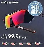 エレッセ ellesse スポーツサングラス 偏光 メンズ レディース UV カット 汗止めラバーパッド 超軽量 ES-7001-H 542933 ブラック/レッド