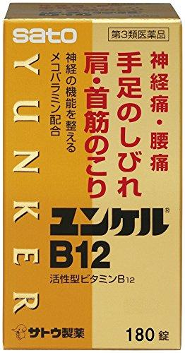 【第3類医薬品】ユンケルB12 180錠 ※セルフメディケーション税制対象商品