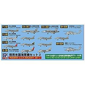 ピットロード 1/700 現用米海軍機セットII