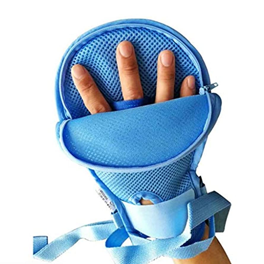 洪水地域しかし医療用抗エクストラクショングローブアンチスクラッチ用手首固定された拘束具患者の手の感染症プロテクターパッド付き
