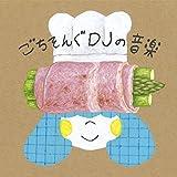 ローストビーフ meat. ZEN-LA-ROCK