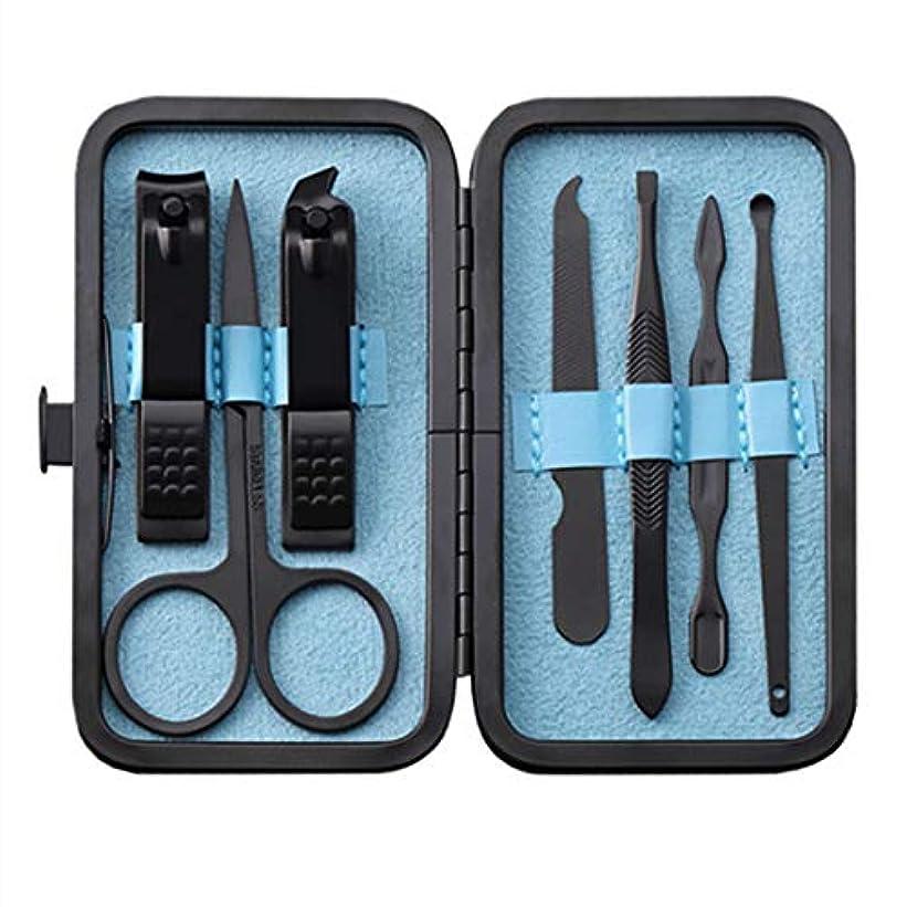 ハブブアイデアプロポーショナルネイルケアセット マニキュアセット 8点セット グルーミングキット 爪やすり 爪切り 爪切りセット 眉クリップ 携帯便利 収納ケース付き ステンレス製