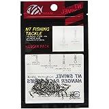 NTスイベル(N.T.SWIVEL) タル型サルカン ブラック ハンガーパック 50個入 #22
