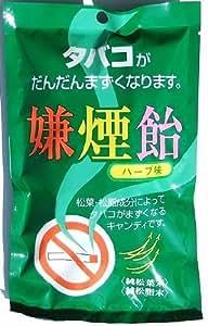 嫌煙飴 ハーブ味 15P