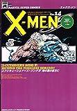 X-MEN 14 (マーヴルスーパーコミックス)
