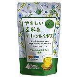 ノンカフェインやさしい玄米&グリーンルイボス8袋×3袋