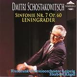 ショスタコーヴィチ:交響曲第7番「レニングラード」 (Shostakovich: Symphony No.7)