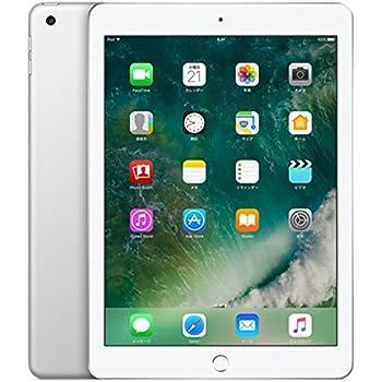 iPad Wi-Fi+Cellular 128GB 2017年春モデル MP272J/A Silver シルバー