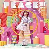 【Amazon.co.jp限定】PEACE!!!(初回生産限定盤)(DVD付)(デカジャケット付)