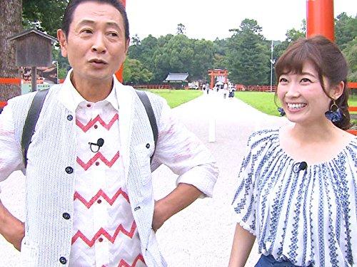 京都夏の旅 涼を求めて…水辺さんぽ