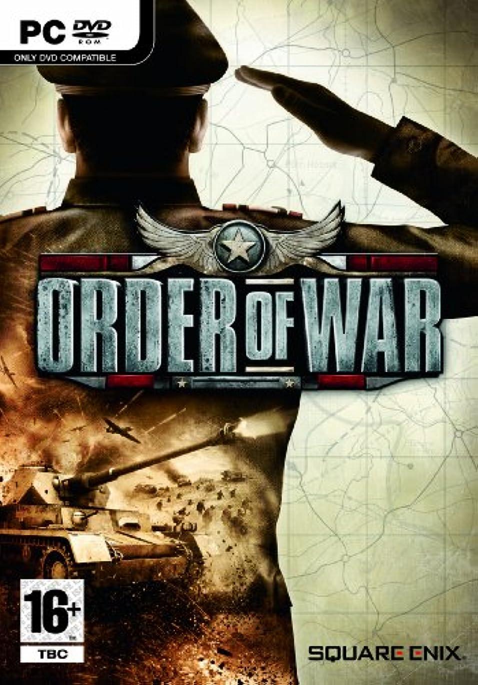 明らかにする休憩するウールOrder of War (輸入版)