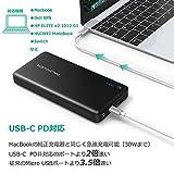 RAVPower USB-C 26800mAh パソコン バッテリー ( PD対応 USB-Cケーブル付) MacBook Switch 等対応 RP-PB058