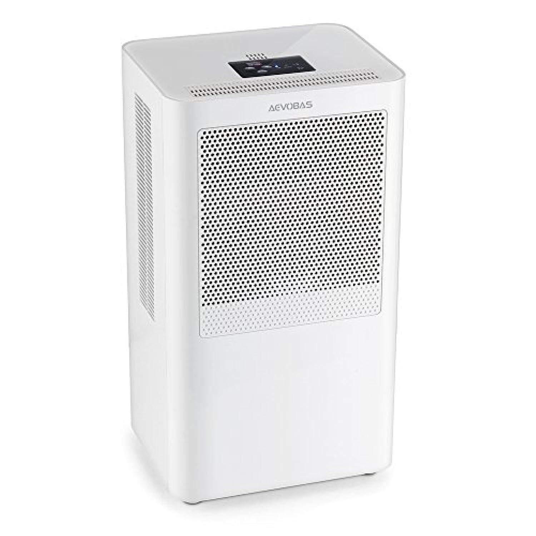 除湿機 空気除湿機 冷風 コンプレッサー式 除湿機 梅雨対策 湿気 カビ 部屋干し 部屋干しで花粉対策 空気清浄機 除湿量~1.5L/~24畳