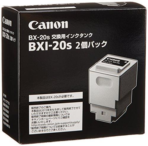 Canon BXI-20S 2個パック カートリッジ