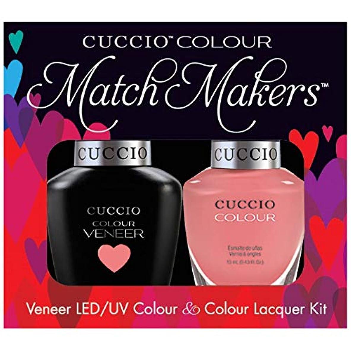 幸運なことにくるくる害虫Cuccio MatchMakers Veneer & Lacquer - All Decked Out - 0.43oz / 13ml Each