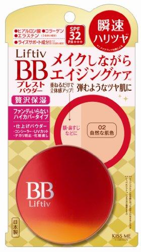 LT エッセンスBBパウダー02/自然な肌色 9g