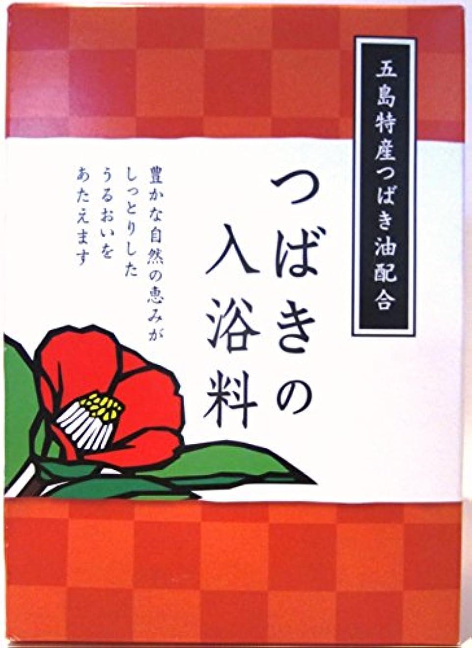 つばきの入浴料 五島特産椿油配合
