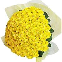 お好きな本数 ソープフラワー花束 イエロー(g) 77本 ブーケ 誕生日 喜寿 77歳 77周年 77日 ラッキーセブン 記念日 お祝い シャボンフラワー 造花 クリスマスフラワー