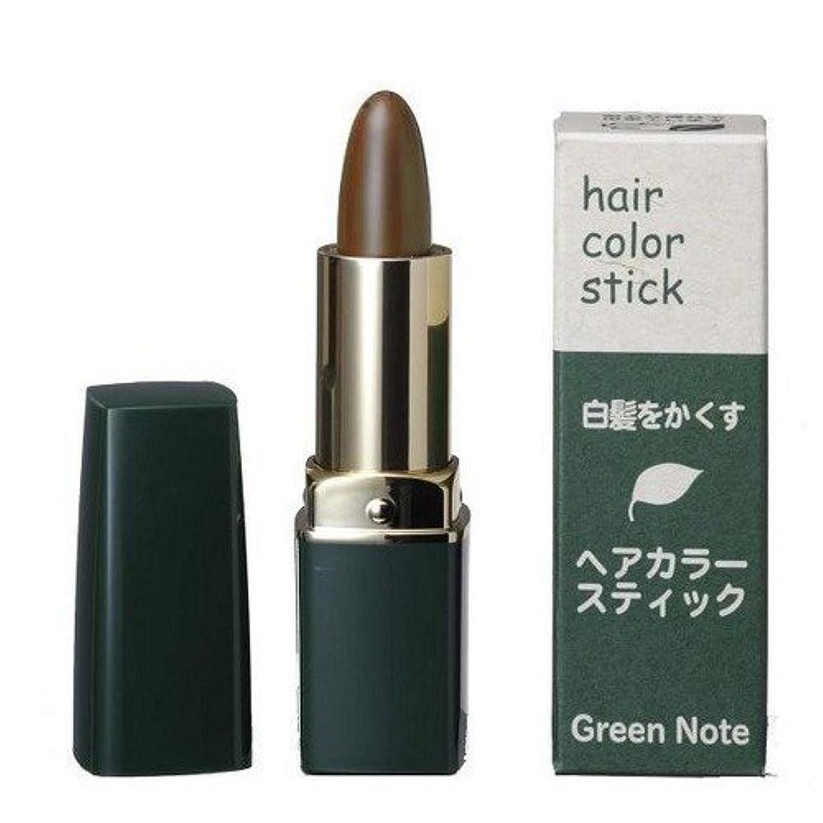 セラー圧力種をまくグリーンノート ヘアカラースティック ライトブラウン 4g
