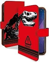 Android One X2 ケース 手帳型 ティラノサウルス 赤 動物 恐竜 ダイナソー スマホケース アンドロイドワン 手帳 カバー AndroidOneX2 X2ケース X2カバー 骨 化石 リアル かっこいい 恐竜柄 [ティラノサウルス 赤/t0608a]
