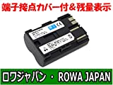 【ロワジャパン社名明記のPSEマーク付】【カバー付き】CANON キャノン PowerShotG2 PowerShotG1 の BP511 互換 バッテリー 画像