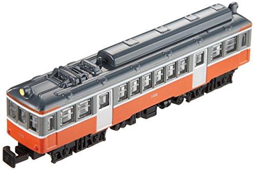 トレーン No.08 箱根登山鉄道