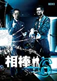 相棒 season6 DVD-BOX II