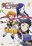 舞-乙HiME 8 [DVD]